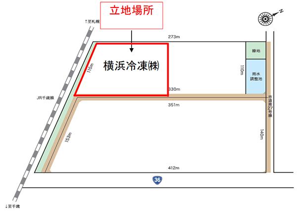 図:横浜冷凍株式会社の立地場所(戸磯南工業団地内)
